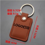 Leather keychain-003