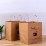 kraft paper shopping bags custom printed company logo for gift clothes jewelry bag